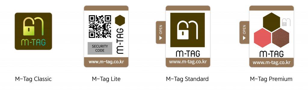 [사진2]엠태그 라이트(M-Tag Lite), 엠태그 스탠다드(M-Tag Standard), 엠태그 프리미엄(M-Tag Premium)