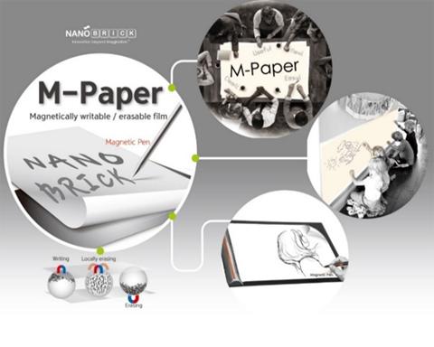 mpaper_02