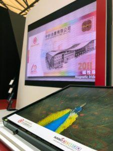 중국조폐공사와 나노브릭의 공동합작 신제품 엠테그 레드